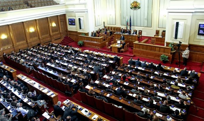 Създадоха временна комисия за ЧЕЗ в парламента