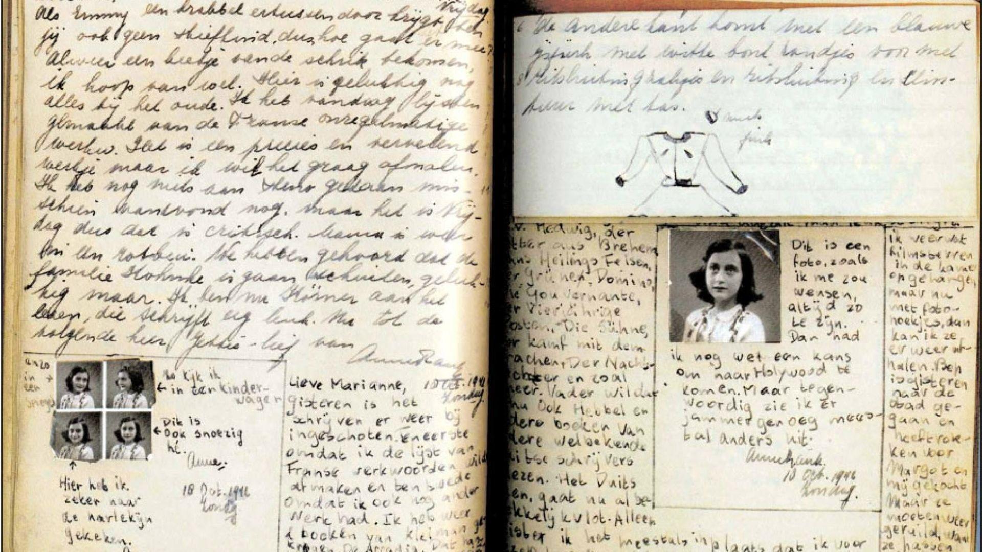 221 ученици и родители преписаха дневника на Ане Франк