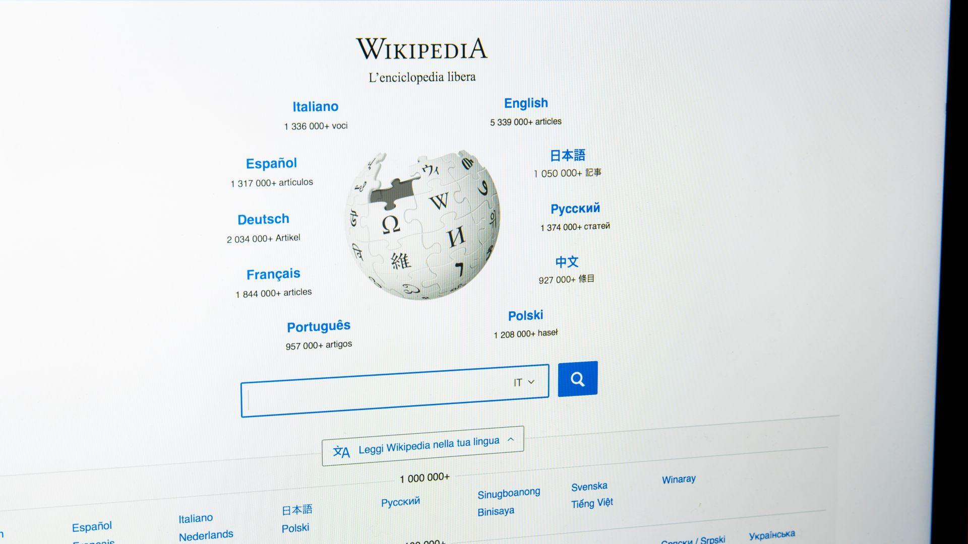 """Хакерска атака спря """"Уикипедия"""""""