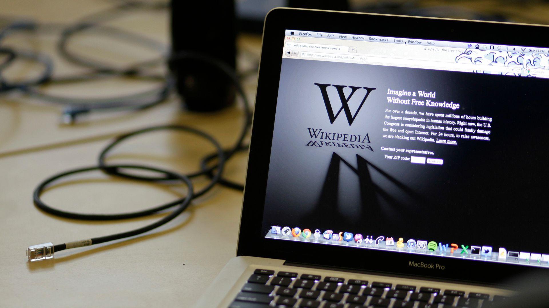 Турция: Уикипедия очерня имиджа на страната ни