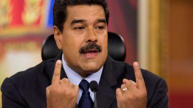 Блокират парите на корумпирани венецуелци