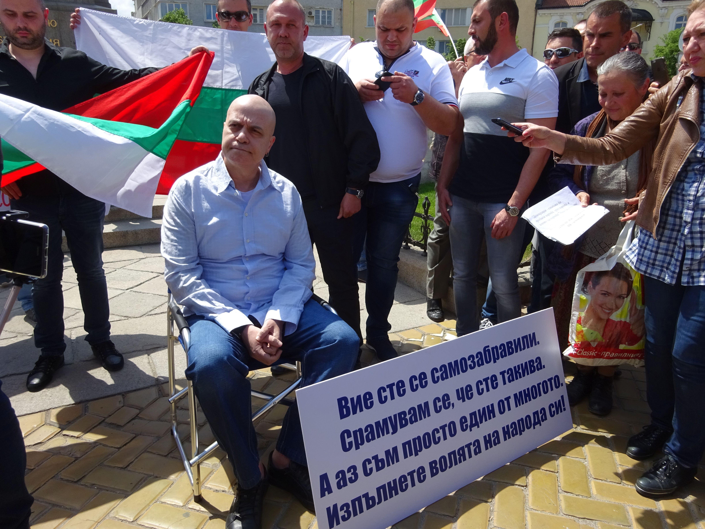 Трифонов набеляза 3 теми за събеседване с моралните българи