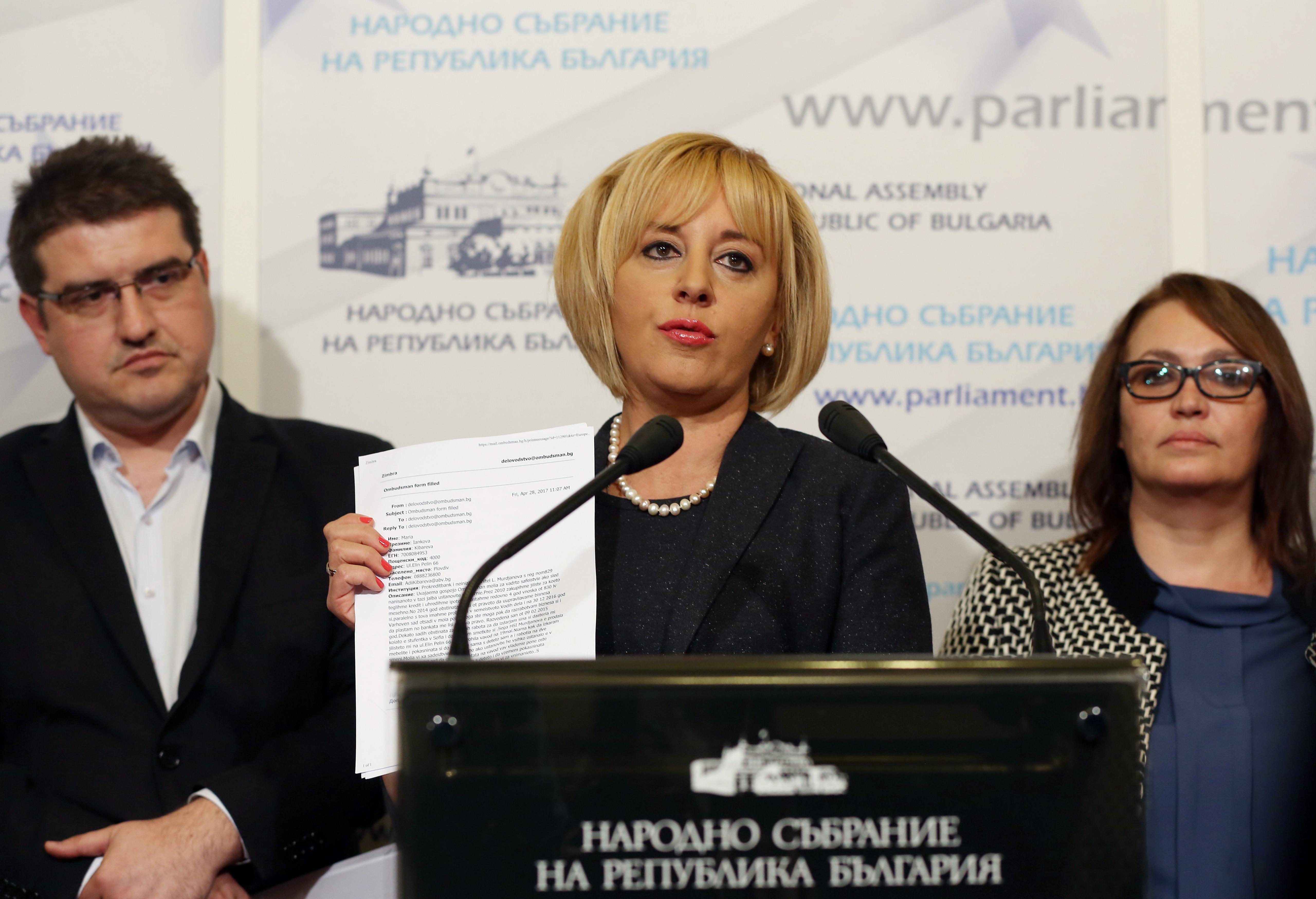 Манолова предлага таван за таксите на ЧСИ
