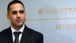 Край на даване на българско гражданство срещу инвестиции