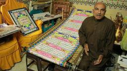 700-метров Коран се бори за рекордите на Гинес