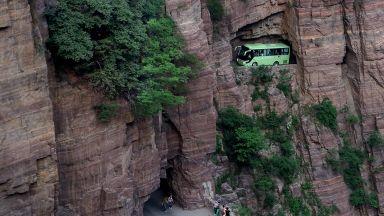 """Непрощаващият тунел """"Гуо Лян"""""""