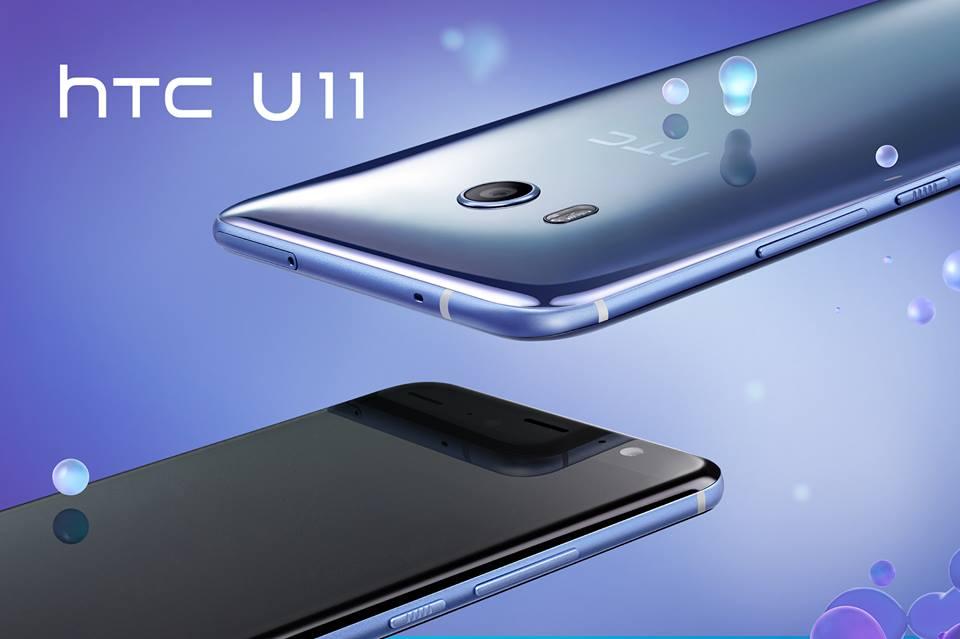 HTC показва новия си флагман U11