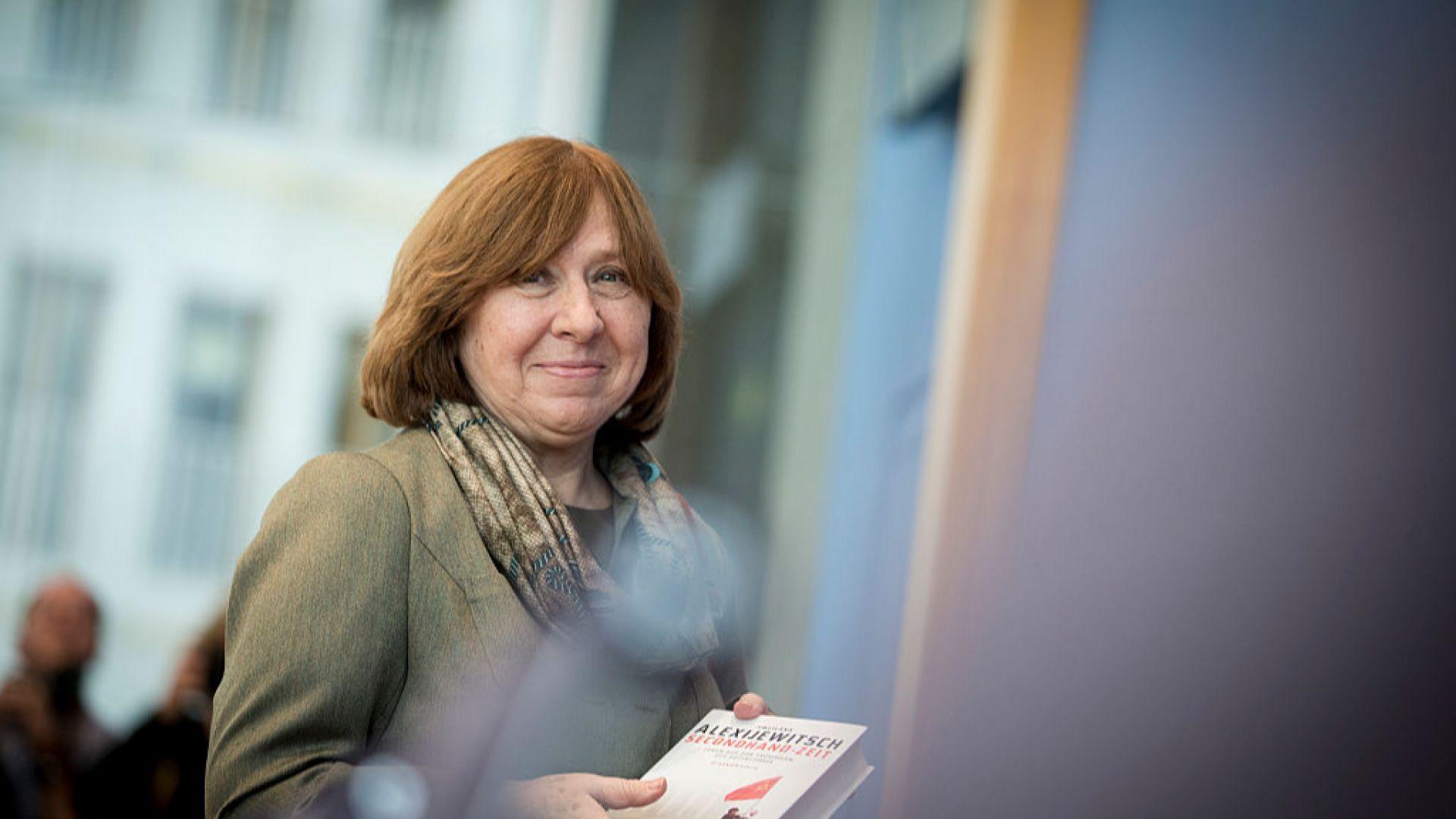 Нобеловата лауреатка за литература Светлана Алексиевич беше в Щутгарт за