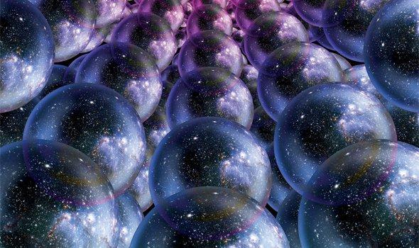 Учени: Има място, където се пресичат 2 вселени