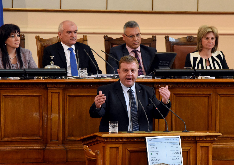 Каракачанов: Кога БСП разбраха, че сме фашисти?