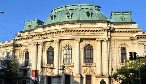 Сметната палата отказа да завери отчета на СУ