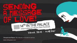 Фестивалът IN THE PALACE завладява Варна с поредица от кино събития