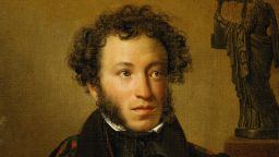 "За кого Пушкин написа ""Аз Ви обичах..."""