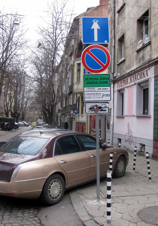 Зелената зона в Бургас е факт