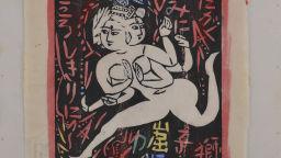 Красотата на занаятите от японския регион Тококу показва галерията на СБХ