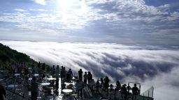 В Япония има място, на което можете да поплувате в облаците