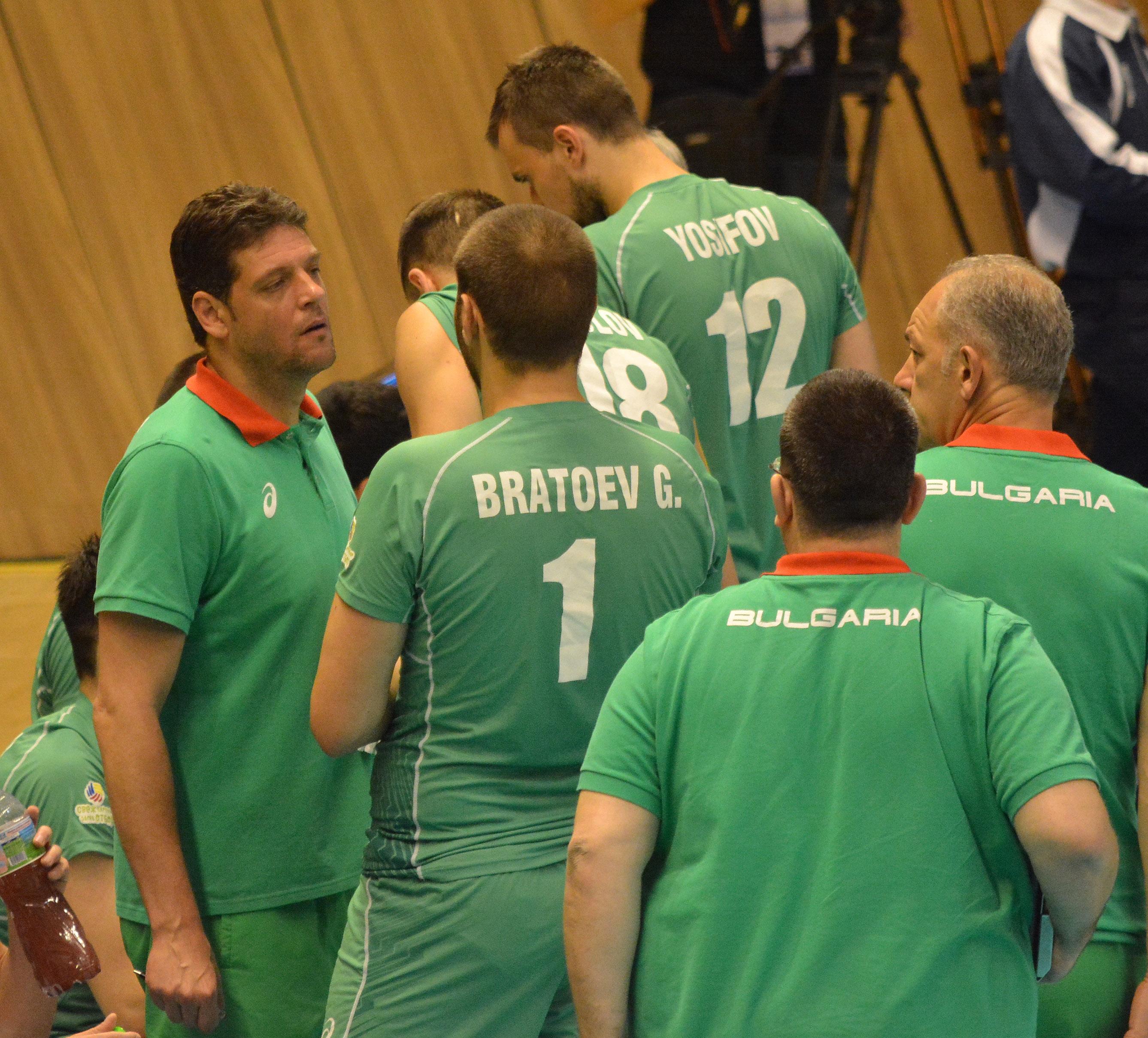 Волейболистите с лагер на Белмекен за Световното