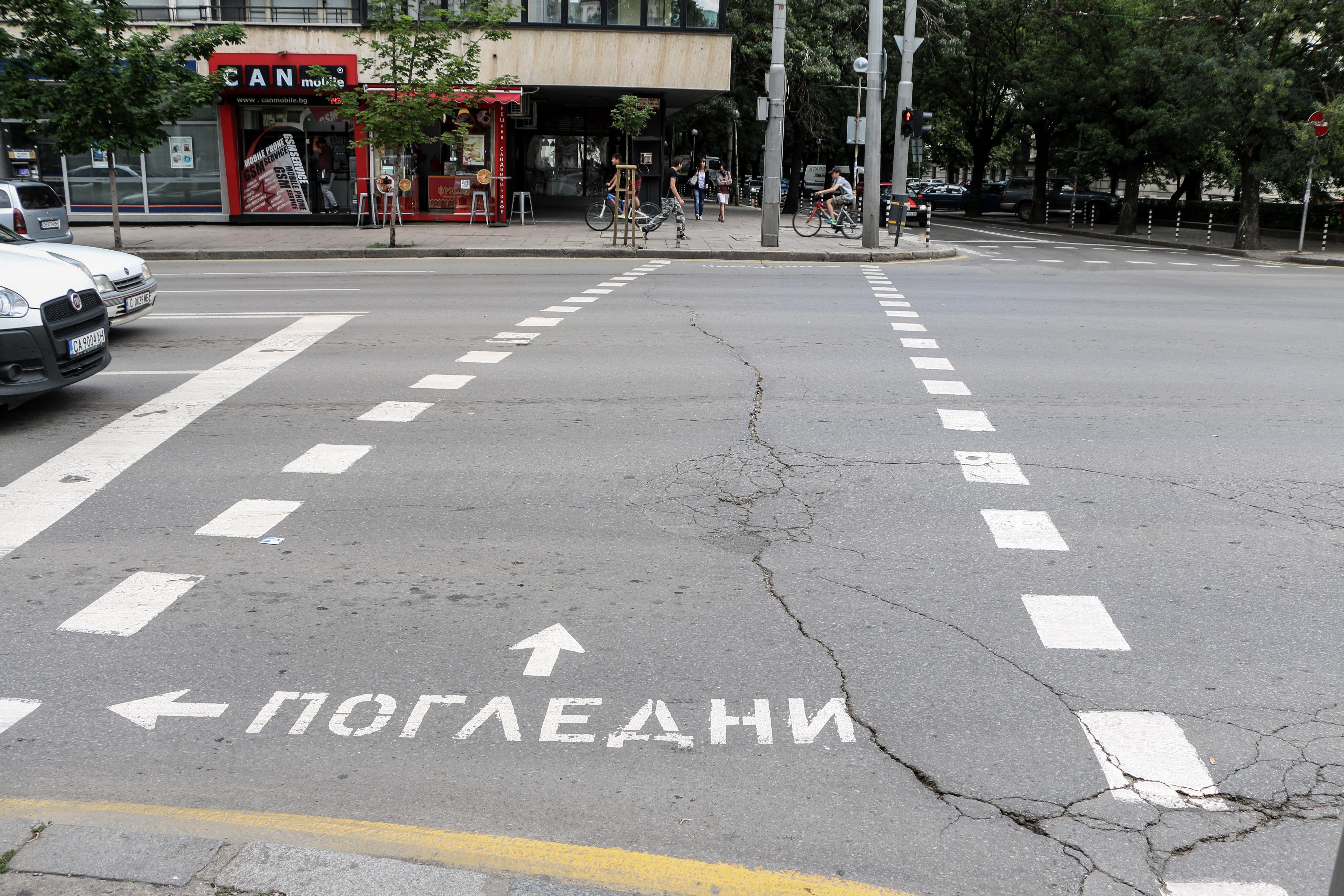 Шофьор блъсна и уби жена на пешеходна пътека