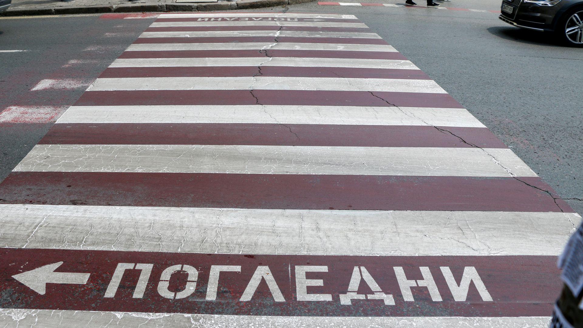 """КАТ провежда акция """"Пешеходец"""", над 1300 души вече са глобени"""