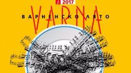 """Варненска филхармония открива Международния музикален фестивал """"Варненско лято"""""""