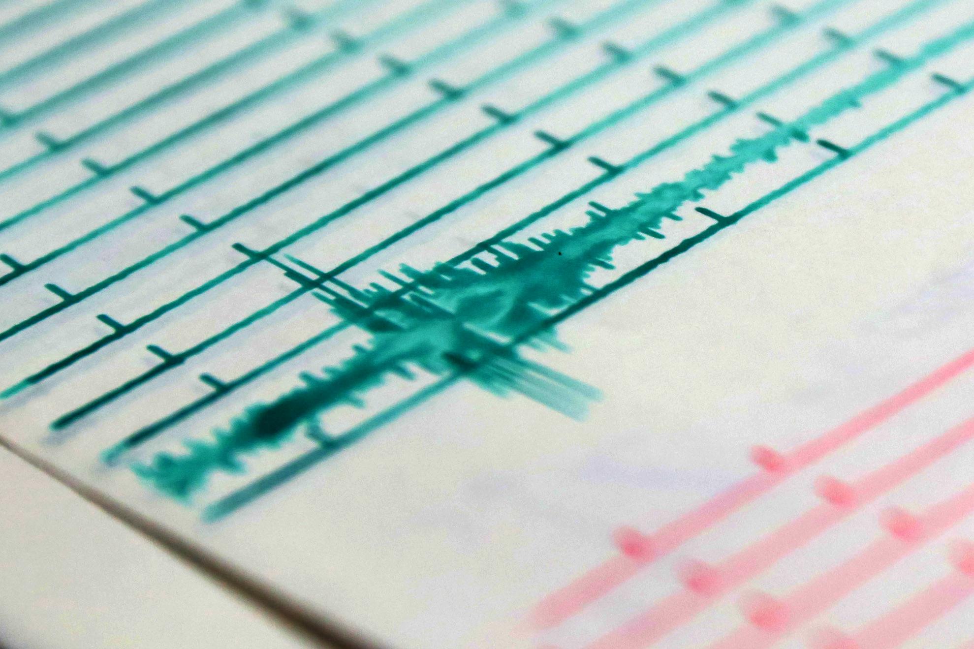 Земетресение от 5 по Рихтер в района на Дойранското езеро