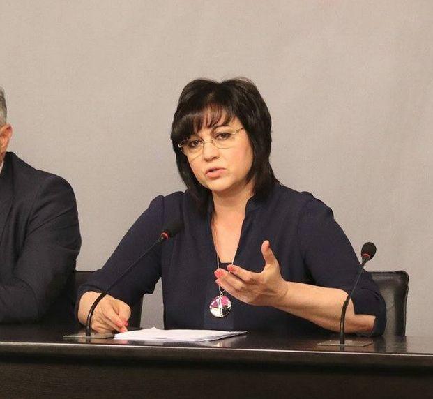 Нинова: Борисов, кои депутати са земесени в наркотрафик?