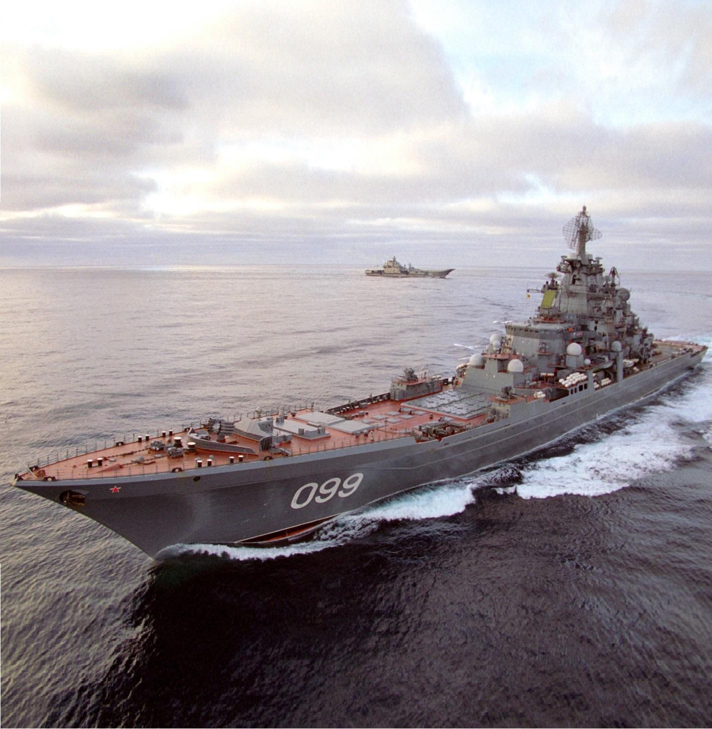 Какво знаем за най-големия руски кораб?