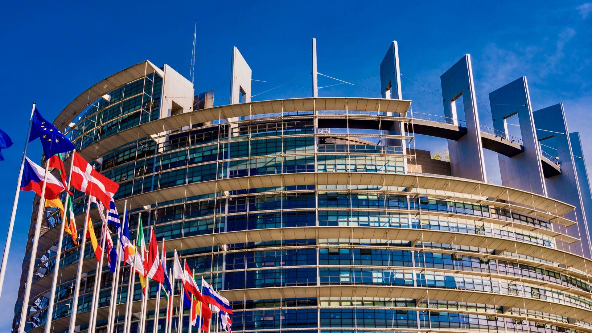 ЕП реши: Евроизбори на 23-26 май догодина