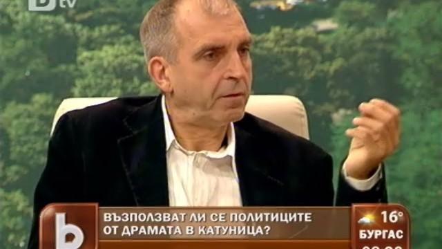 Проф. Дичев: Паметникът пред НДК трябваше да остане музей