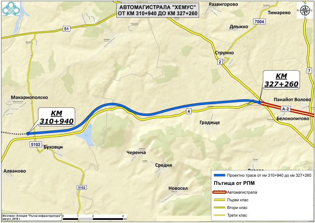 Karta Na Na 16 3 Km Ot Avtomagistrala Hemus Uchastkt Mezhdu