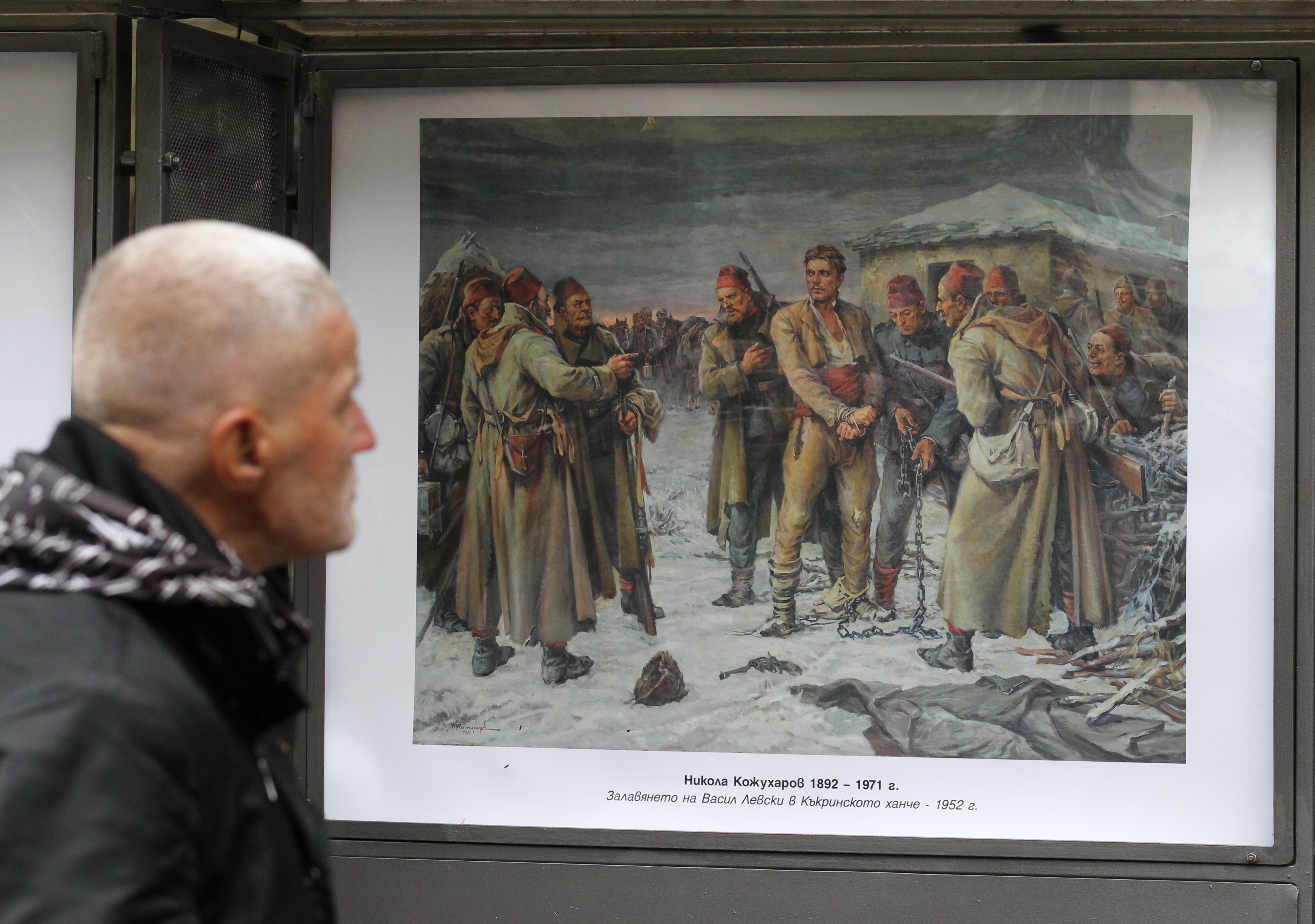 180 години от рождението на иконата на българската свобода