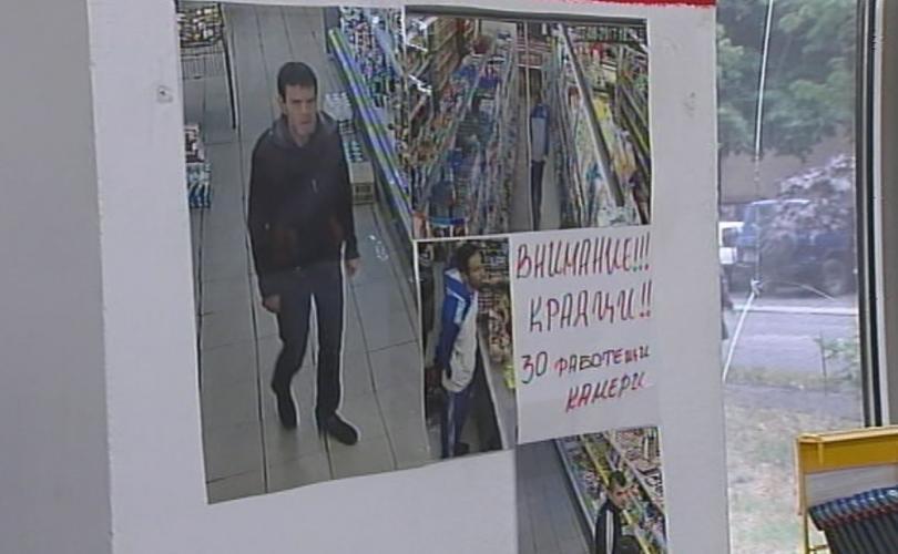 Магазинери лепят снимки на крадци по витрините