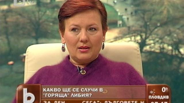 Кристияна Вълчева: Простила съм, дано и Господ да им прости