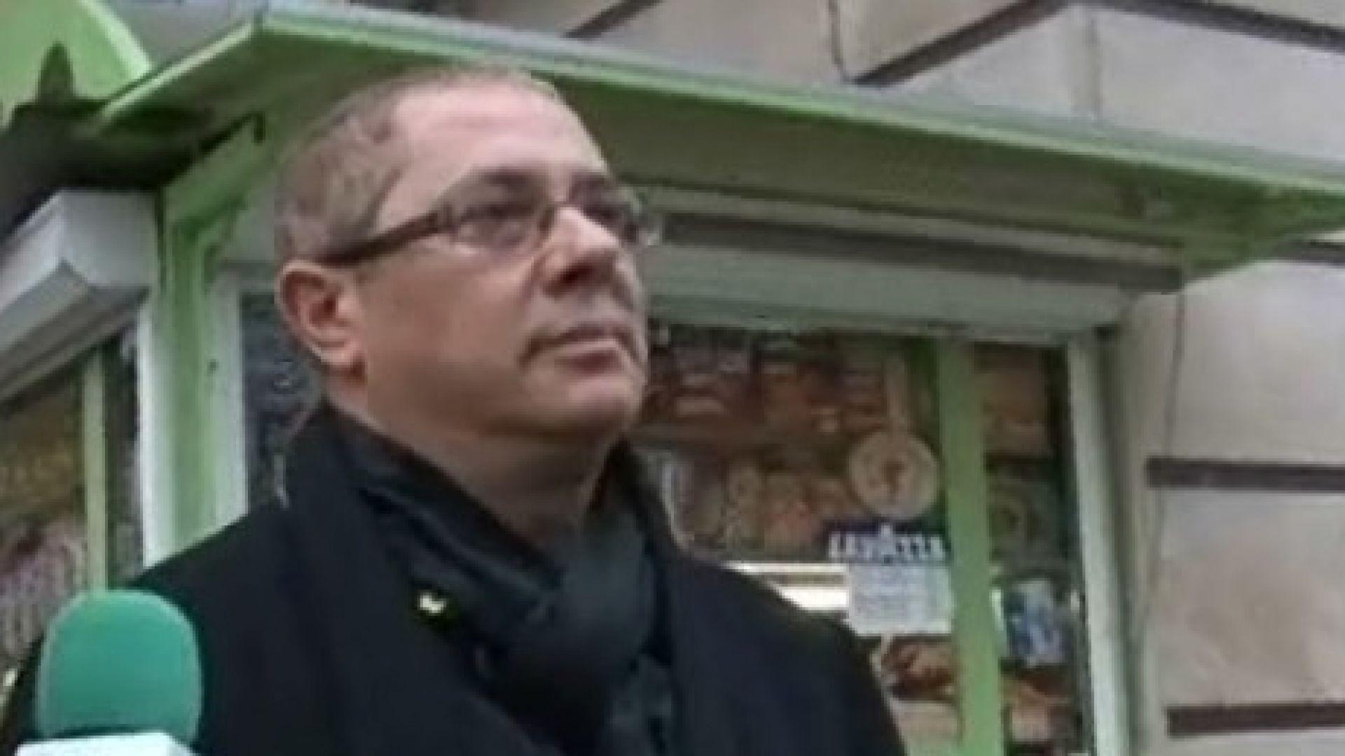 580 дни банковият касиер, осъден за кражба на 21 млн., е в неизвестност