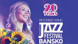 """Излезе юбилеен сборник """"20 години Международен джаз фест Банско"""""""