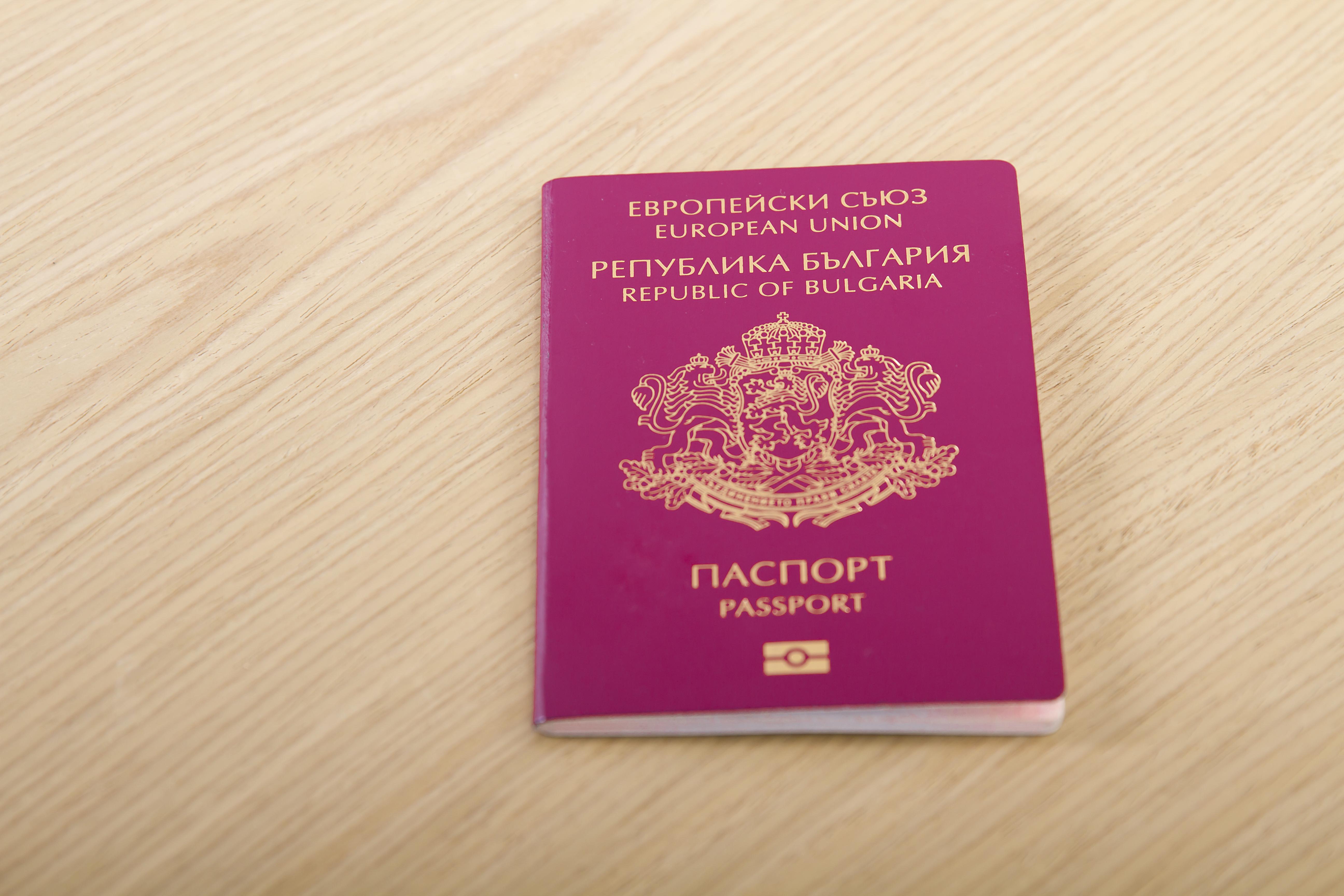 Двойно повече чужденци са поискали българско гражданство през 2020 г.