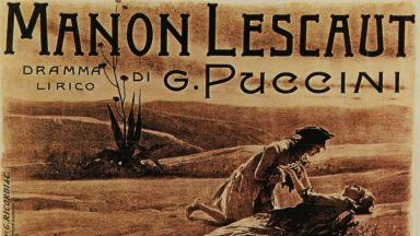 """Премиера на """"Манон Леско"""" от Пучини със солисти от София, Варна и Истанбул"""