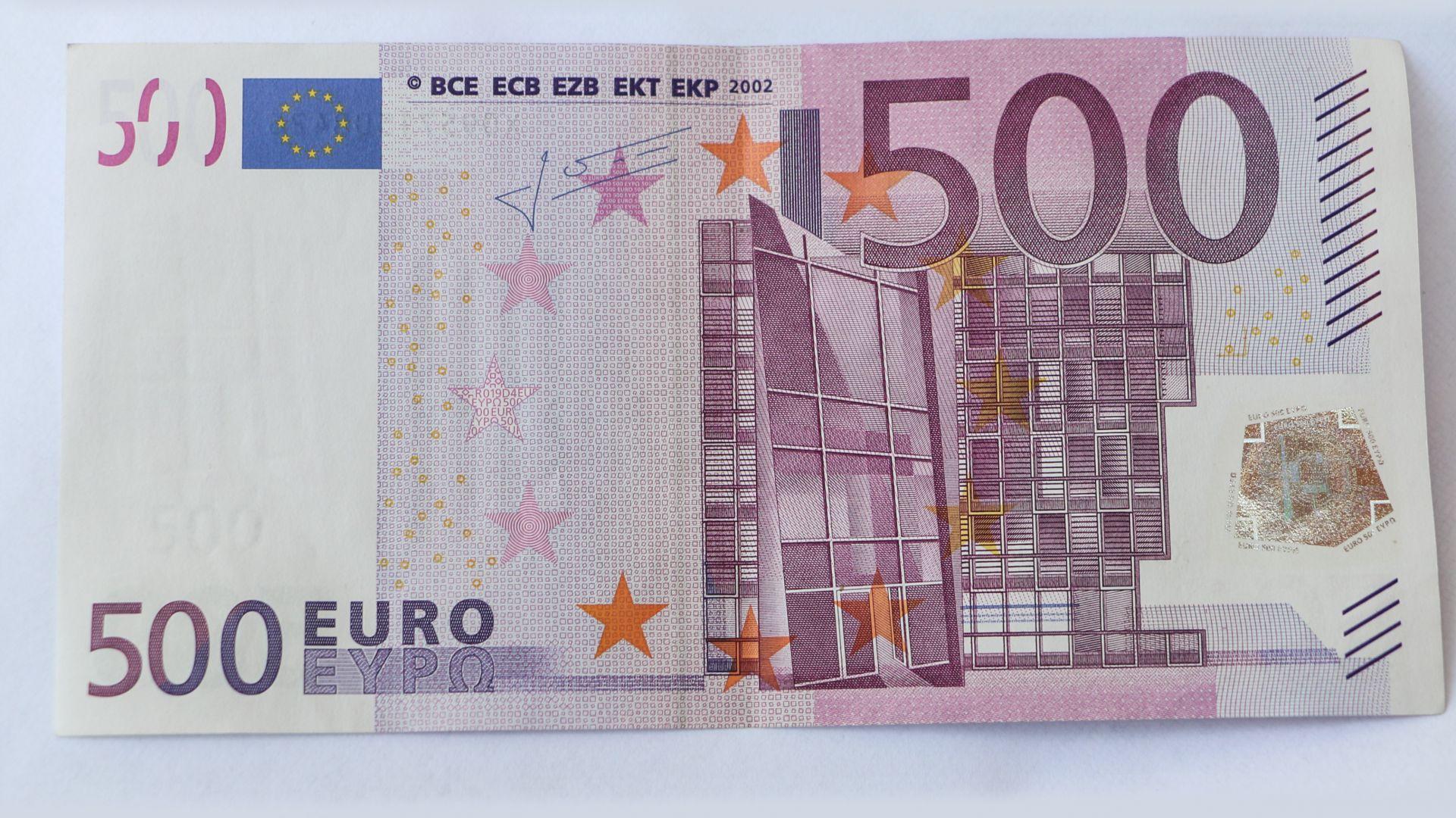 Прекратиха печатането на банкнотата от 500 евро