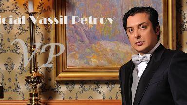 Васил Петров и Кенди Дълфър в 7-мата фестивална джаз вечер в Банско