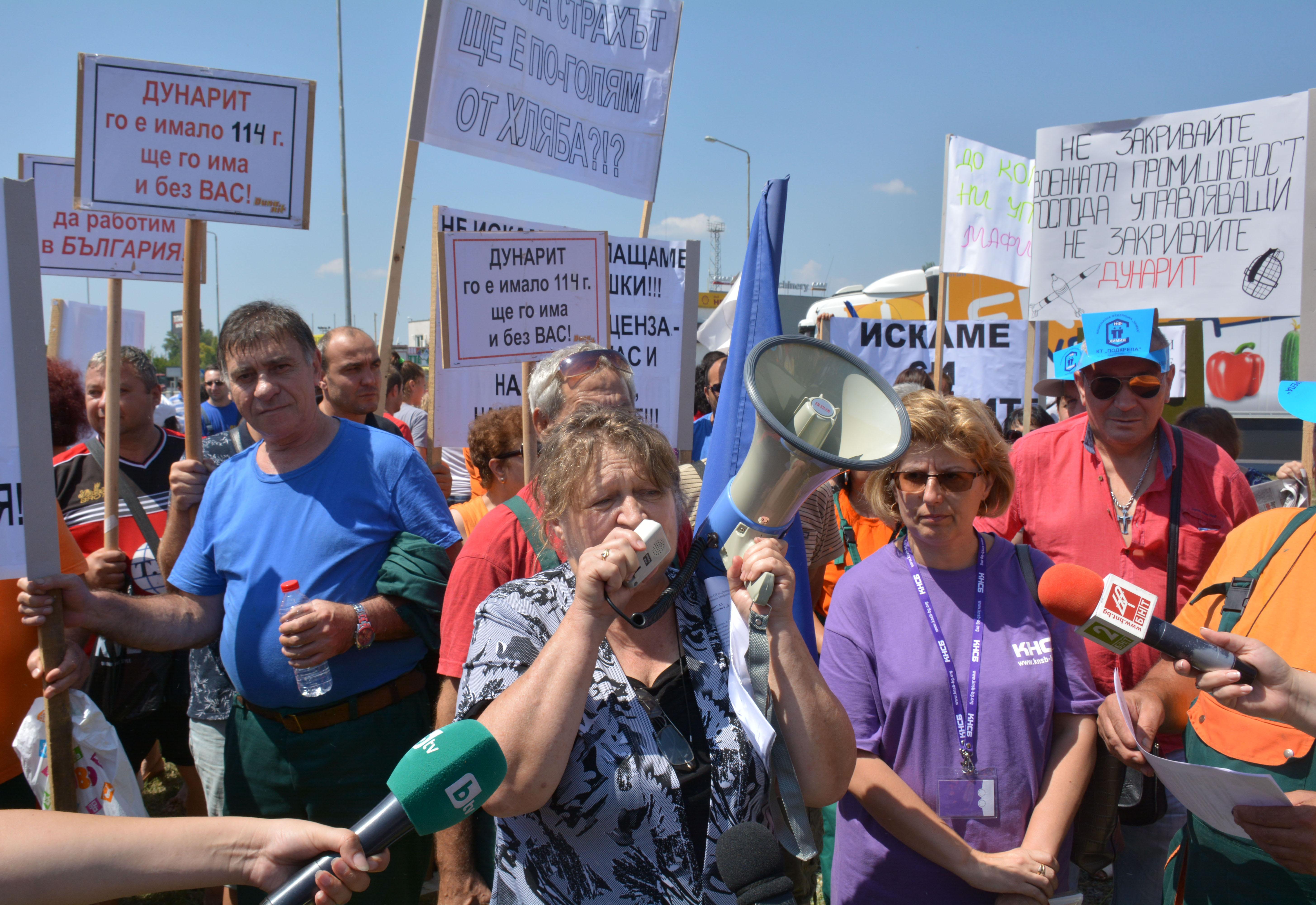 Бизнесът защити Дунарит