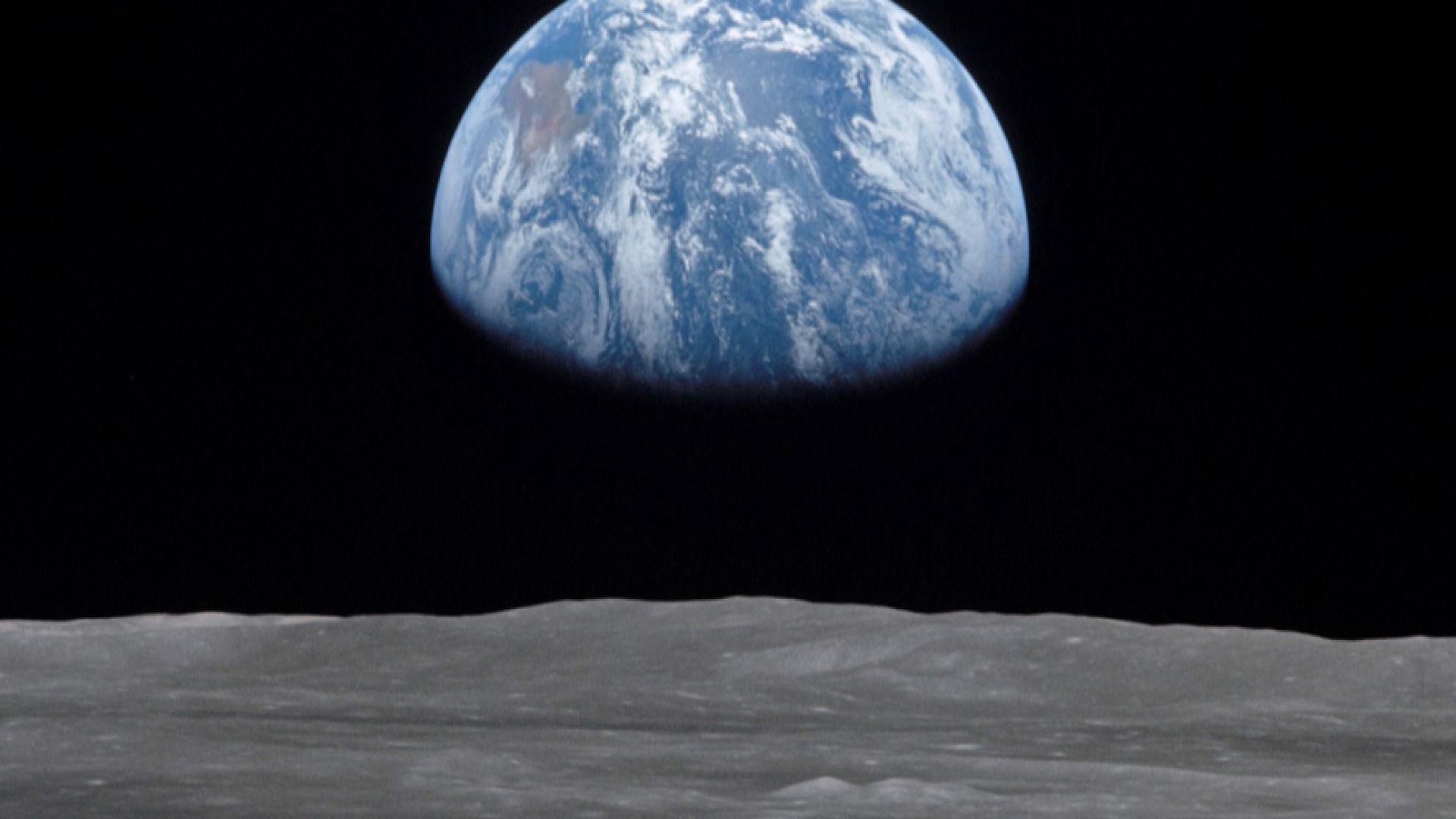 Днес е световния ден на Майката Земя