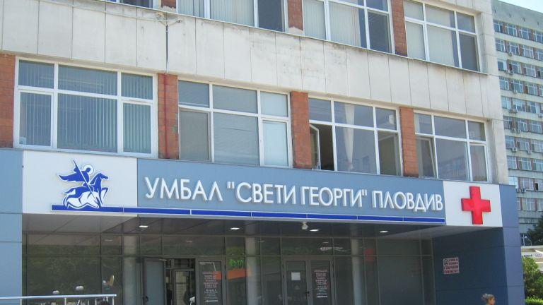 12-годишно дете падна от 8-ия етаж в Пловдив и оцеля по чудо