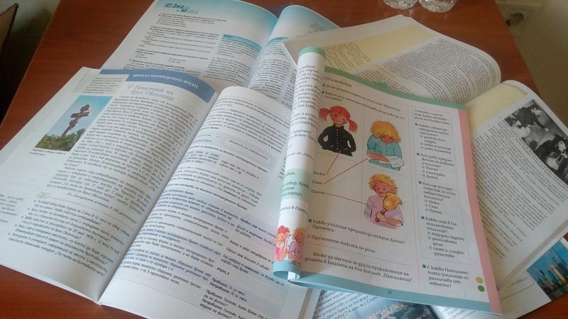 Учебникът по литература за 8 клас с нов подход