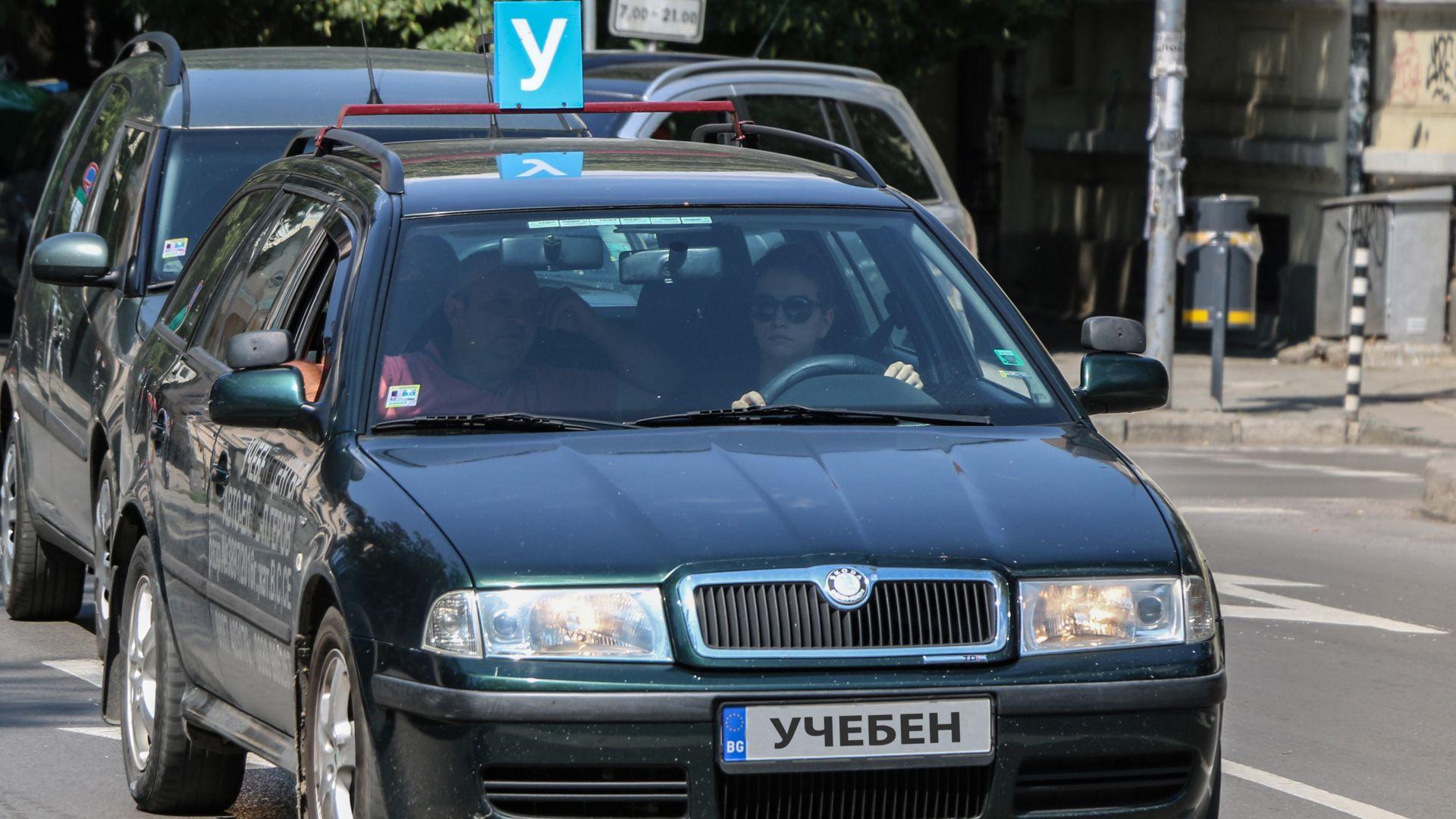Цената на шофьорските курсове скача с 300 лв.