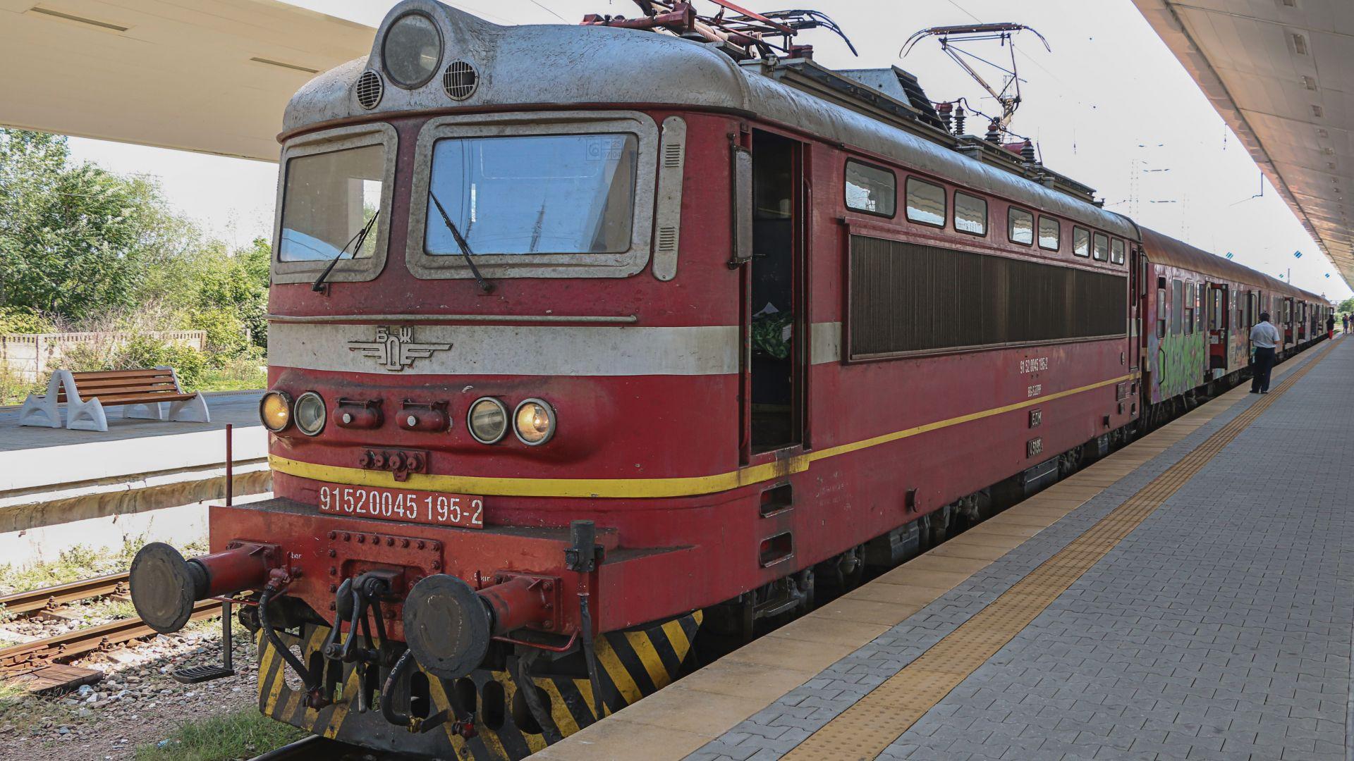 Пътуване с влак по празници - само с резервация