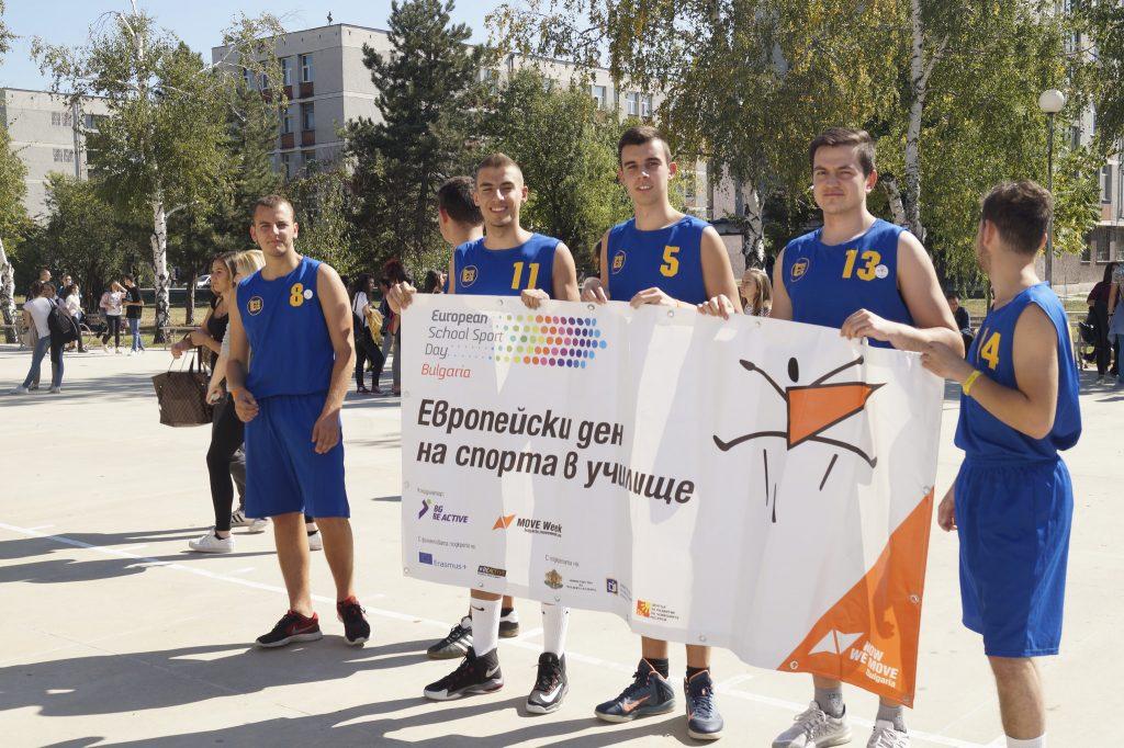 България чака рекорд в Деня на спорта в училище
