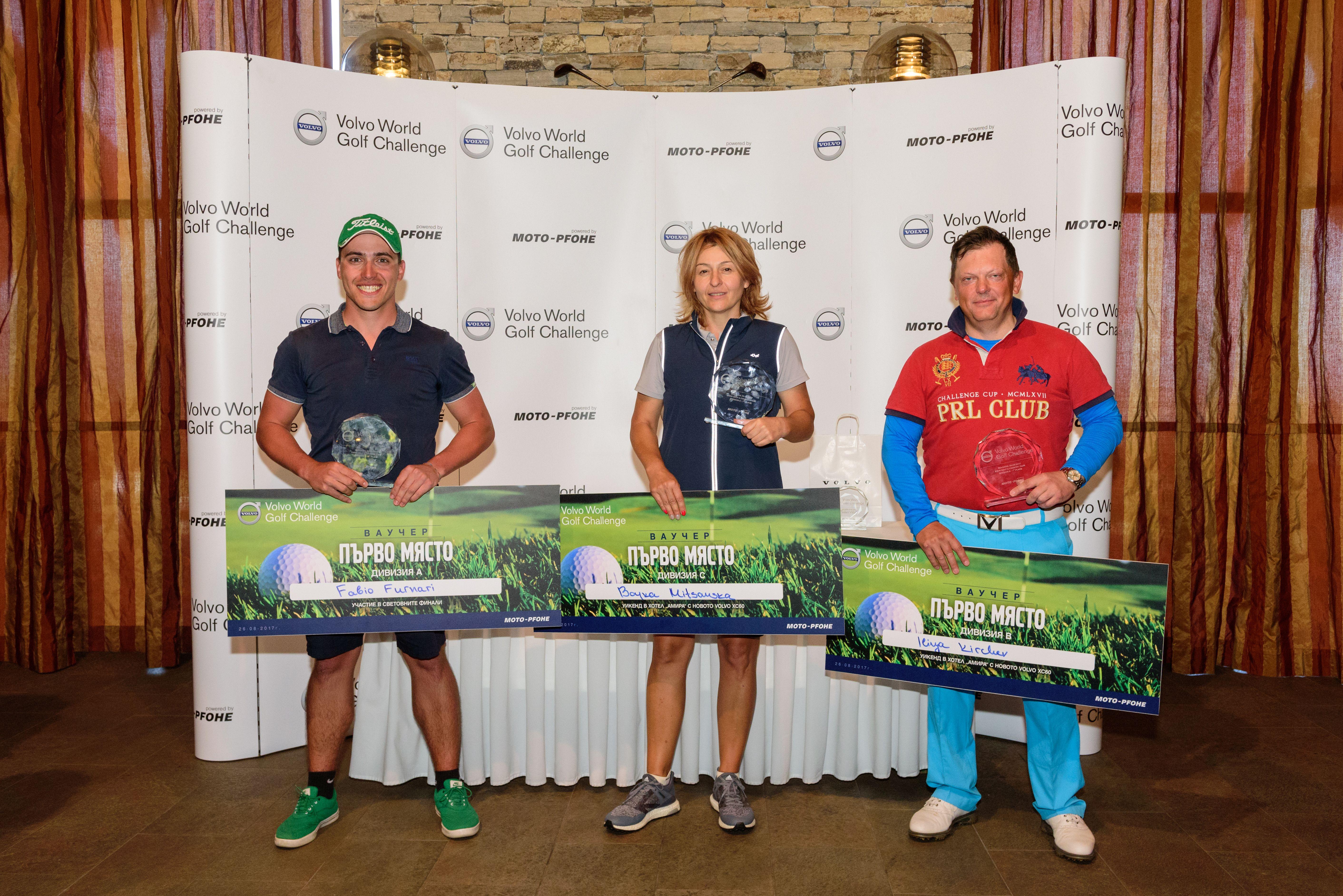 Дванадесето издание на най-стария голф турнир в България