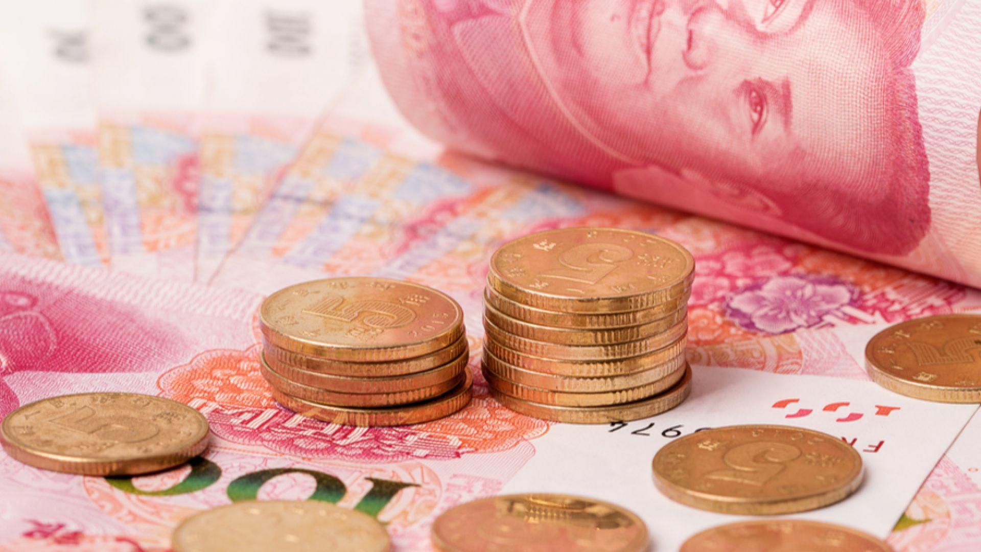 Централната банка на Китай се намеси срещу юана