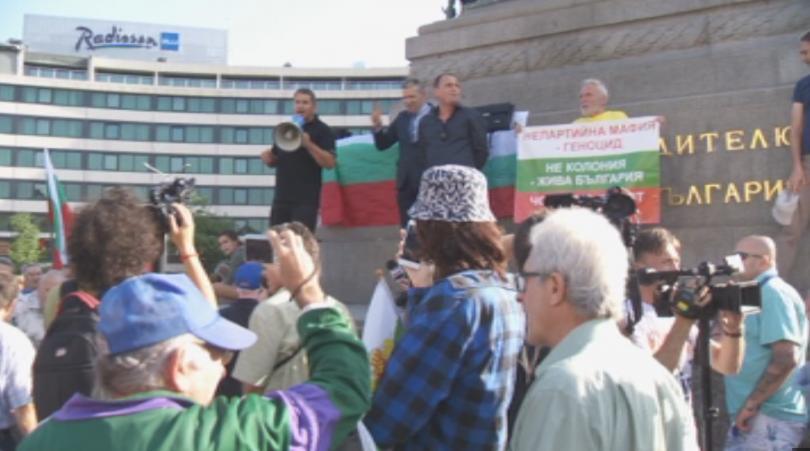 Протест пред НС с искане за разпускането му