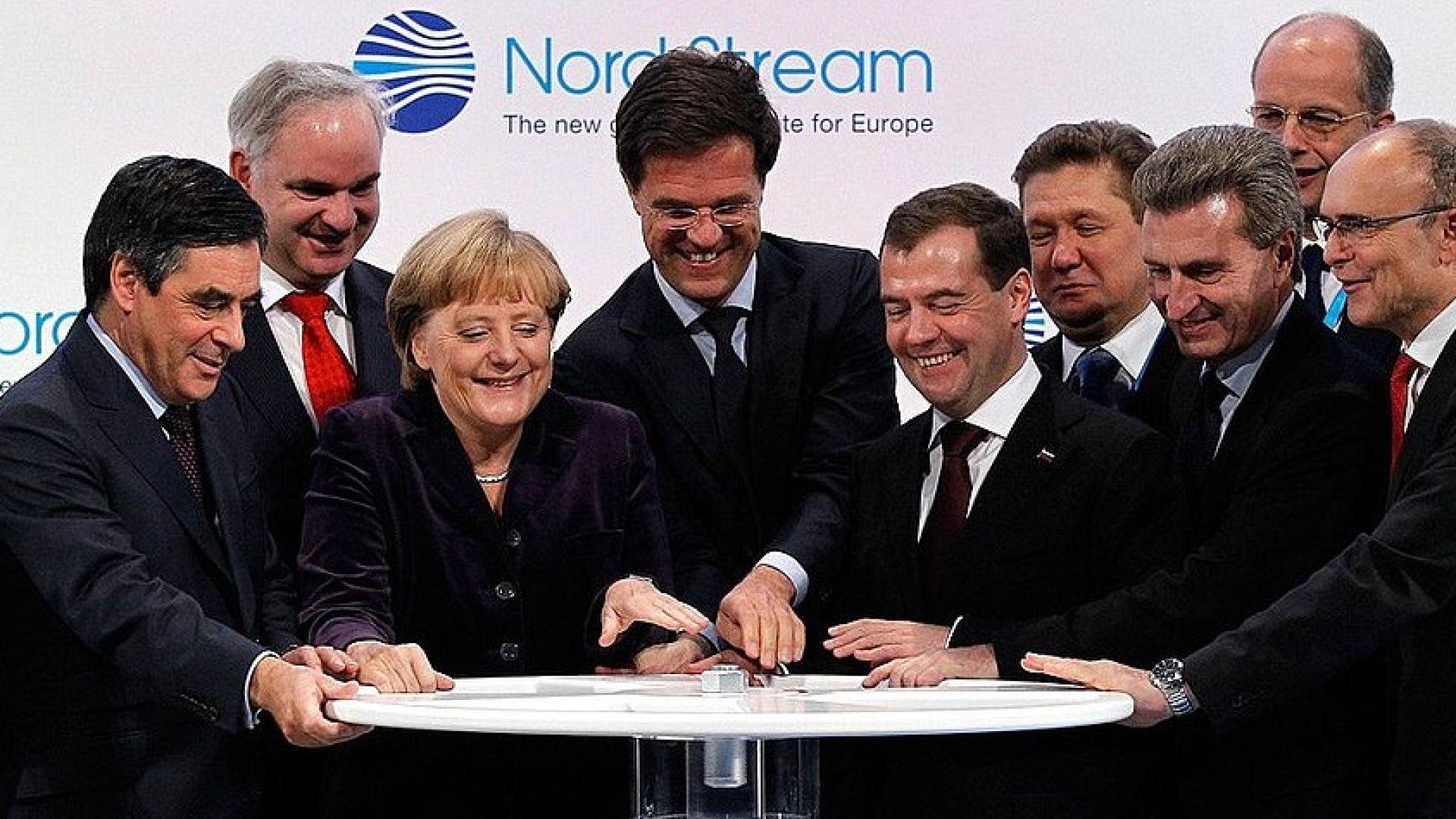 Заради Северен Поток-2 Европа готова да заобиколи санкциите